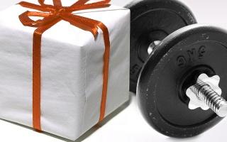 Tipy na fitness dárky